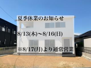 38EF687A-4163-4B5D-B4F7-098FB544C69D.png